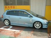 Dscf0208
