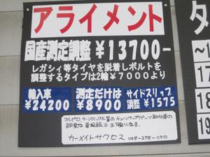 20120818_038