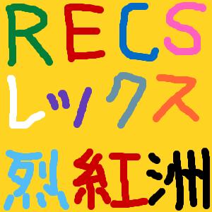 Cocolog_oekaki_2015_02_28_23_51